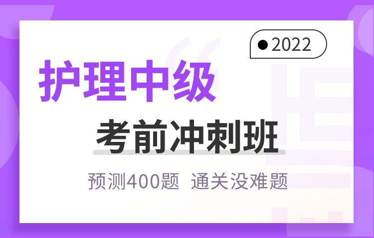 考前冲刺班(368-373)