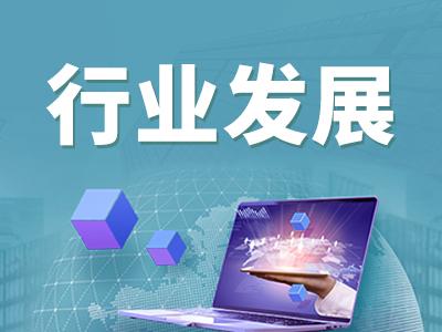 官方数据:全国执业药师近60万名,广东省占比居首位!这意味着什么?