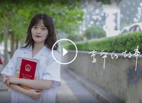 李华的故事(执业药师篇)