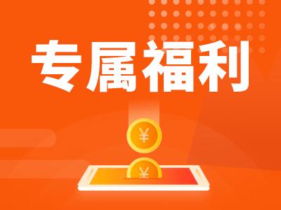 卫健委已官宣:这类医生将薪酬提升,2月1起执行!